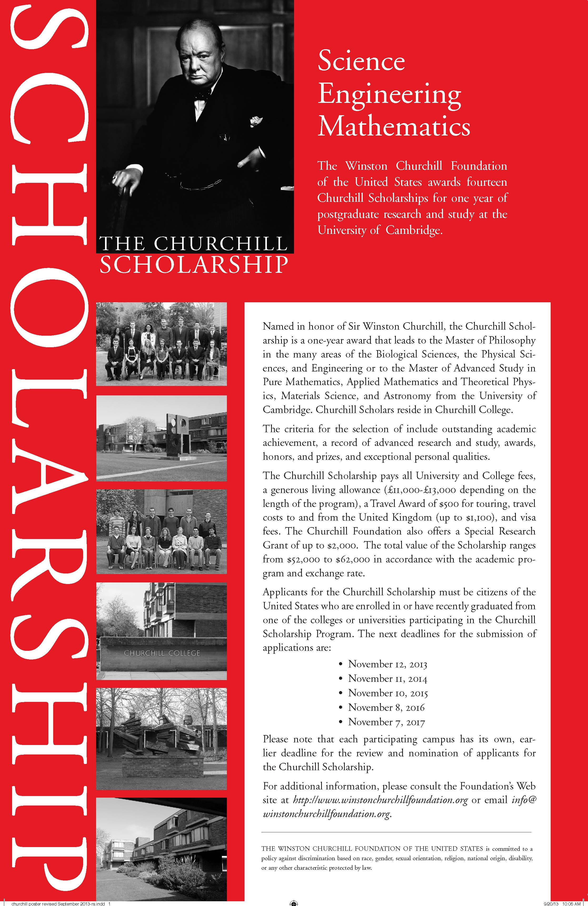Which scholarships are least competitive?